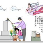 仏教の無料素材集